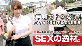 Jav Censored