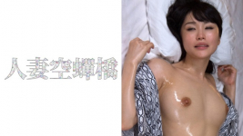 279UTSU-317 Massage staff and wife Misato