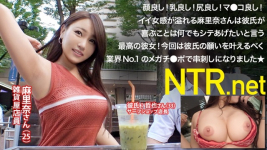 348NTR-010 I need my boyfriend to if it's not too much trouble AV appearance Industry No.1