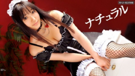 Caribbeancom 061611-726 Chiharu Beautiful maid