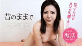 Caribbeancom 082119-989 Maki Kozue is very beautiful and experienced in sex