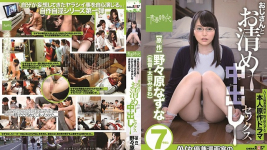 FHD SDAB-099 The original scene of the female student Nonohara Nazuna was raped in school