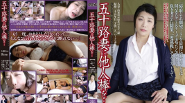 GBSA-054 A Fifty something Wife To Another Wife