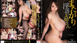 HD Uncensored Jav Leak  MIDE-038 Straddling Sex Talk Girls - Hitomi
