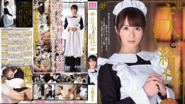 HD Uncensored Jav Leak MIDE-040 Oohashi Miku Not Long Time Ohashi Serving As Master