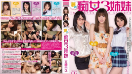 HD Uncensored MOODYZ MIDE-031 Jav Leak Oohashi Miku Skank 3 Sisters Ohashi Not Hisashi Dream