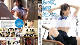 HKD-007 Mitsuki Hatori A a beautiful girl in uniform