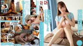 HOMA-073 A Girl 20 Years His Junior, And They Fell Totally In Love And Totally Started Fucking Their Brains Out In A Lovey Dovey Sex Life Together. Akari Mitani