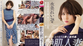 Madonna JUY-877 Minami Rei Married Woman Rei Mizumizu 28-year-old AV Debut