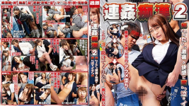 NHDTB-309 A woman cries and gets angry when she gets fucked every time