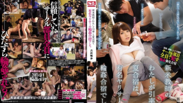 SNIS-974 Akiho Yoshizawa The young teacher was bullied by the principal and the students