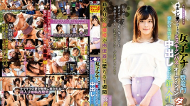 SVDVD-767 Kanon Kanon Creampie Panther Circle To Ryumon Miss Campus Try out For Women's Ana